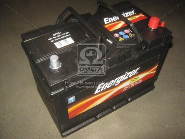 Аккумулятор Energizer Plus 95Ah R+ EN830 Asia, фото 2