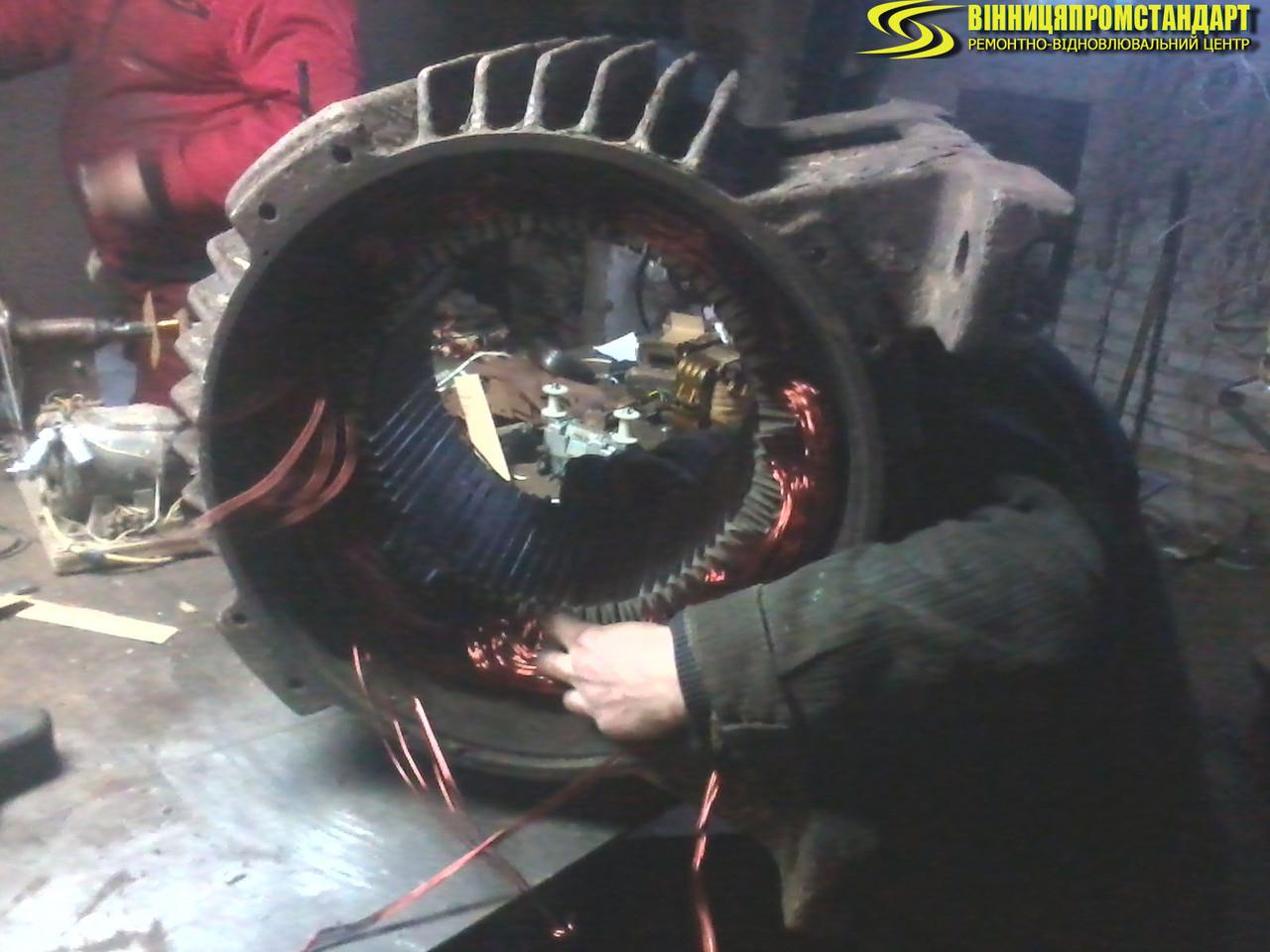 Перемотка електродвигунів  продажа f1a64645d7884