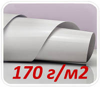 Мелованная бумага 170 г/м2 Без порезки
