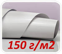 Мелованная бумага 150 г/м2 Без порезки