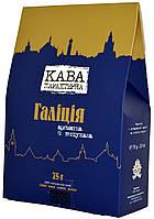"Кофе молотый  ""Кава Характерна"" ""Галіція"" 75г., фото 1"