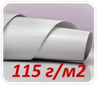 Мелованная бумага 115 г/м2 Без порезки