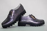 Туфли женские кожаные серебро,черный