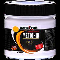 Аминокислоты Метионин (60 капс.) Ванситон