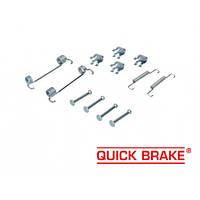 Ремкомплект задних тормозных колодок Quick Brake на Fiat Scudo