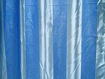 Готовые Шторы Блэкаут Полоса 319Е (голубые), фото 3