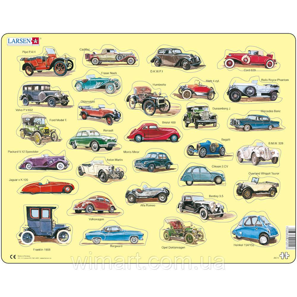 Автомобили, серия МАКСИ