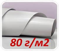 Мелованная бумага 80 г/м2 Без порезки