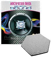Линза акустическая StP Crystal Sound (kit 2 door)