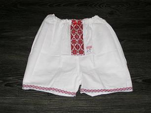Сувенирная одежда