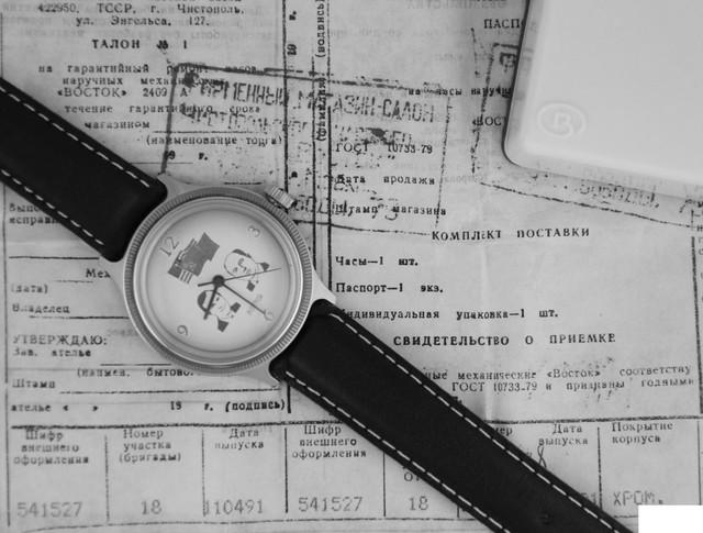 Новые часы в Москве (в наличии)