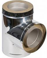 Тройник из нержавеющей стали Ф 100/160 1м, 0,8 мм, AiSi 304 (термо, сэндвич утепленный) для дымохода