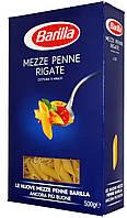 "Макароны Barilla ""Mezze Penne Rigate"" №70 500г. (Италия)"