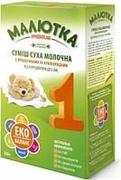 Сухая молочная смесь Малютка Premium 1, 350г