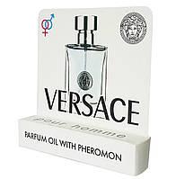 Мини парфюм с феромонами Versace Pour Homme (Версаче Пур Ом) 5 мл