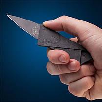 Нож кредитка cardsharp / складной нож кредитка / нож карточка / складной ножик кредитка , фото 3