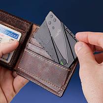 Нож кредитка cardsharp / складной нож кредитка / нож карточка / складной ножик кредитка , фото 2