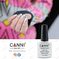 Гель-лак Canni 008 серебристый металлик, 7.3 мл