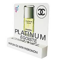 Мини парфюм с феромонами Chanel Egoiste Platinum (Шанель Эгоист Платинум) 5 мл