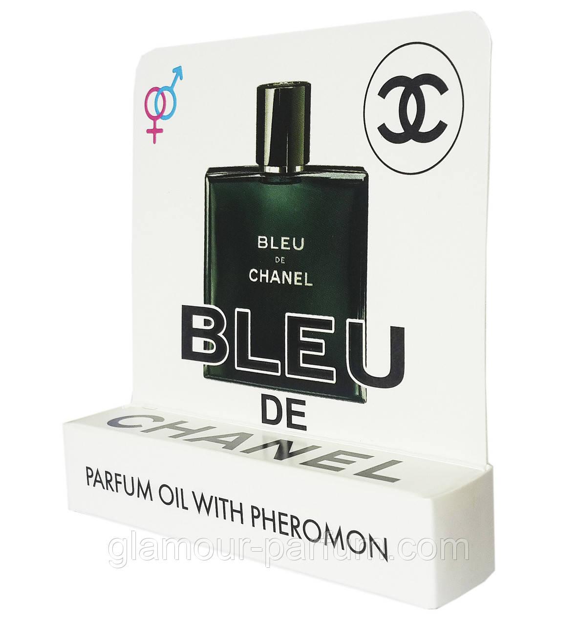 Мини парфюм с феромонами Chanel Bleu de Chanel 5 мл (реплика)