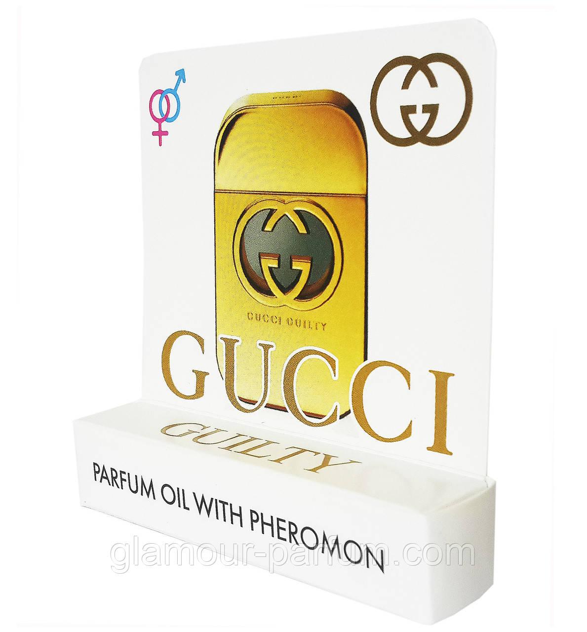 Мини парфюм с феромонами Gucci Guilty Pour Femme (Гуччи Гилти пур фемм) 5 мл (реплика)