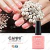 Гель-лак Canni 011 насыщенный светло-розовый, 7.3 мл