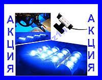 LED подсветка салона авто 4х3LED - СИНЯЯ