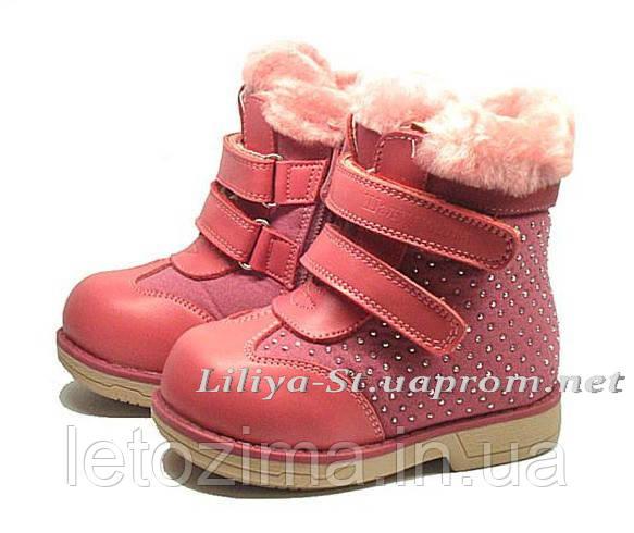 Зимние ботиночки ортопедические  продажа 7d9aec464741b