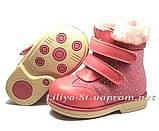 Зимние ботиночки ортопедические р.26 и 27, фото 2