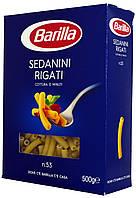 """Макароны Barilla """"Sedanini Rigati"""" №53 500г. (Италия)"""