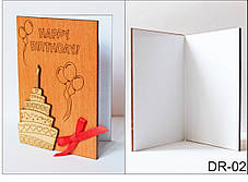 Деревянная открытка  Happy Birthday , фото 2