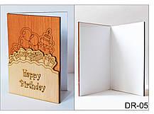 Деревянная открытка  Happy Birthday , фото 3
