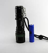 Тактический фонарик Bailong BL 8455 30000w, фото 3