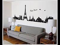 Наклейка на стену париж башня 170*56см