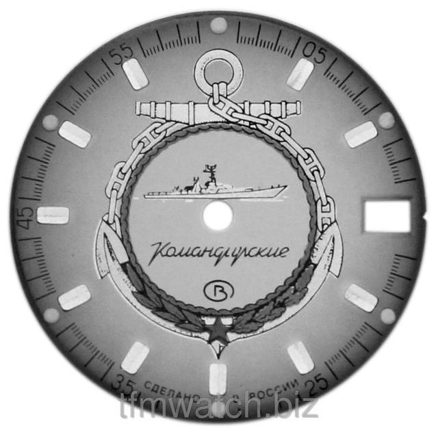 Новые циферблаты для Командирских часов Восток