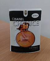 Женская парфюмированная вода Chanel Chance в кассете 50 ml (трапеция) ASL