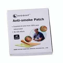 Анти - Никотиновый пластырь Anti - smoke patch - 30 штук/ 1 упаковка / 1 месяц