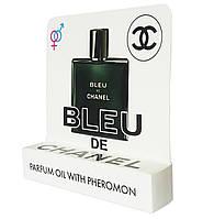 Мини парфюм с феромонами Chanel Bleu de Chanel (Шанель Блю дэ Шанель) 5 мл