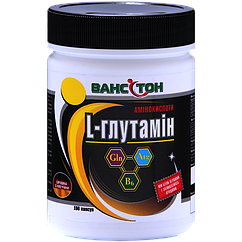 Аминокислоты L-глютамин (150 капс.) Ванситон
