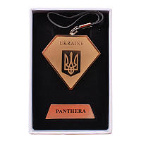 USB Зажигалка Pantera Украина №4345