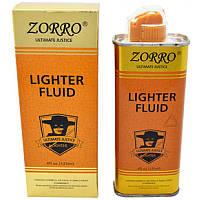 """Бензин для заправки зажигалок """"ZORRO"""" Купить. Для курильщика. Подарок"""