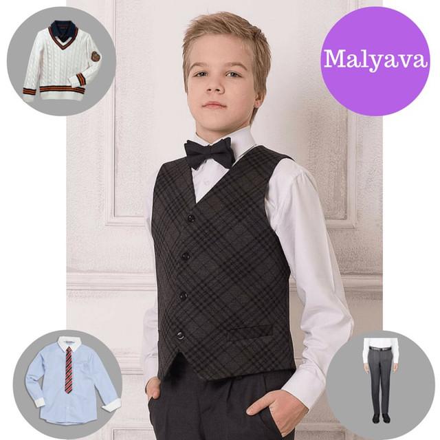 Школьная форма для мальчиков. Школьная форма для мальчиков. Весь  ассортимент одежды a4d90c6ce4a