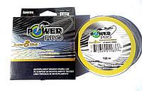 Шнур Power Pro Super 8 Slick 0.14 - 9.0 кг. Рыболовецкий шнур