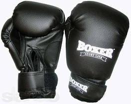 Боксерские перчатки  Boxer КОЖА, фото 3