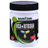 Жиросжигатель НСА+Хитозан (150 капс.) Ванситон