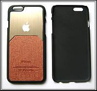 Золотистый чехол-накладка, бампер для Apple Iphone 6 6s, фото 1