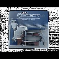 Степлер ручной Стандарт - SGA0414