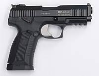 Пистолет пневматический Baikal МР-655К