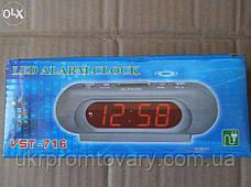 Часы настольные электронные VST-716, фото 2