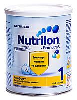 Молочная смесь Nutrilon 1 Комфорт (Нутрилон) 400 г